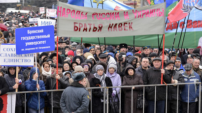 "Participants in a rally under the slogan ""We Don't Leave Our People Behind"" in Bryansk.(RIA Novosti / Vladimir Gorovyh)"