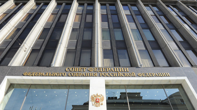 The entrance to the Russian Federation Council, on Bolshaya Dmitrovka Street.(RIA Novosti / Vladimir Fedorenko)