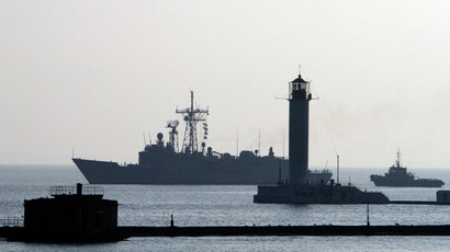 US warship Truxtun begins naval exercise in Black Sea