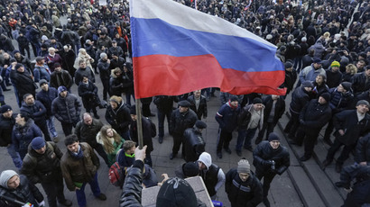 Pro-Russian demonstrators attend a rally in Donetsk March 9, 2014.(Reuters / Konstantin Chernichkin )