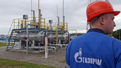 Discount over: Gazprom hikes Ukraine gas prices 44%