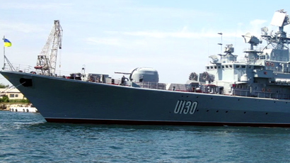 Naval ship Hetman Sagaydachny (Screenshot from RT Video)
