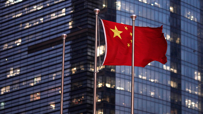 ​China to allocate $162bn on urbanization program