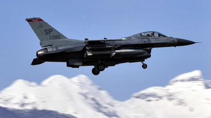 F16 jet fighter (AFP Photo / Giuseppe Cacace)