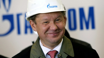 Price tag for Russian gas to Ukraine could rise to $500