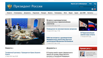 Screenshot from kremlin.ru