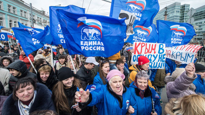 "Participants in the ""Brotherhood and Civilan Resistance March"" rally during procession with slogans ""Against Maidan!"" and ""No Way for Fascism."" (AFP Photo/Dmitry Serebryakov)"