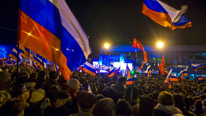 Resolution 'On the Independence of Crimea' (DOCUMENT)