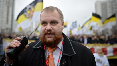 Slavic Union head Dmitry Demushkin takes part in the Russian March in Moscow.(RIA Novosti / Iliya Pitalev)