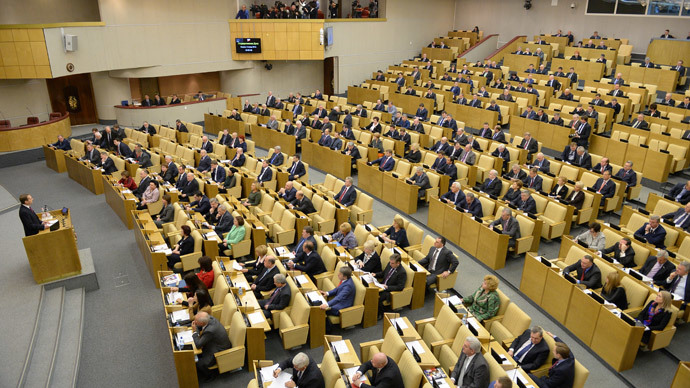 Russian MPs recall urgent bill to accept new Russian Federation subjects