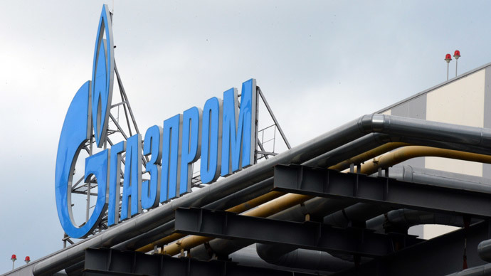 ​Gazprom proposes to develop Crimea's oil and gas