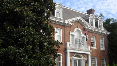 Embassy of Syria, Washington (image from wikipedia.org)