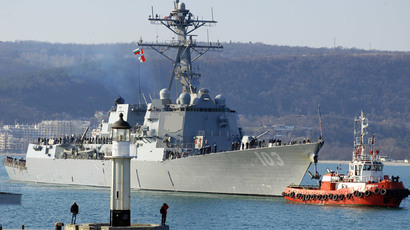US Navy cancels charity projects in Crimea