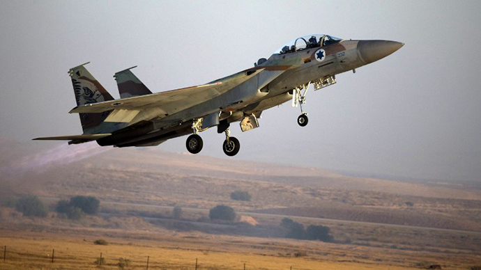 Israel budgets $3 bn for strike on Iran - report