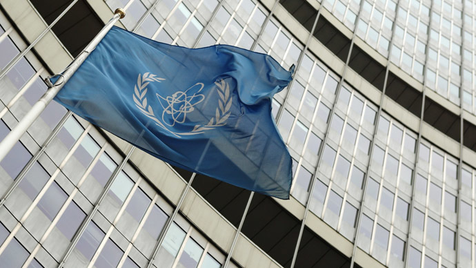 The flag of the International Atomic Energy Agency (IAEA) flies in front of its headquarters in Vienna  (Reuters/Heinz-Peter Bader)