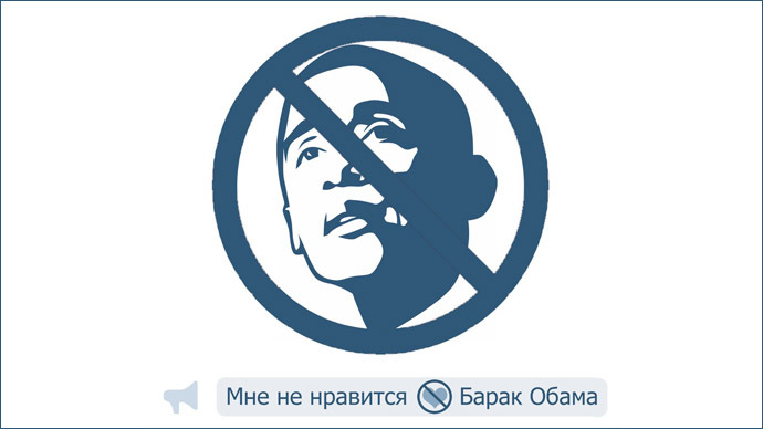 Picture from Russian social media site VKontakte.