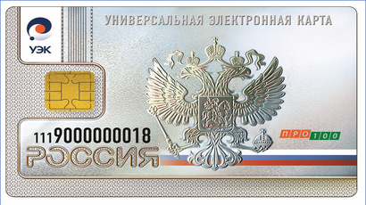Sanctioned Bank Rossiya ditches foreign currency for ruble