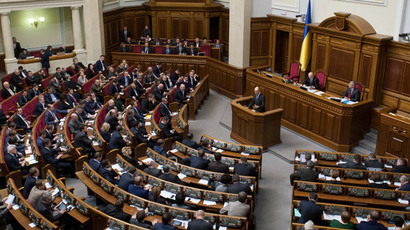 Ukraine parliament passes austerity bill required by IMF
