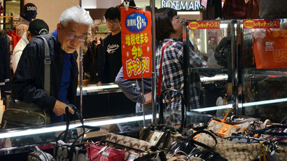 Japan's surplus shrinks to record low