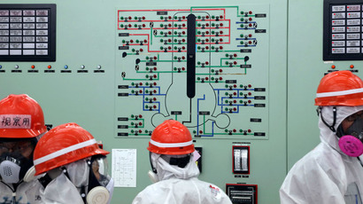 A view of the central operating control room of the No. 1 and No. 2 reactors at Tokyo Electric Power Co. (TEPCO)'s tsunami-crippled Fukushima Daiichi nuclear power plant at Fukushima prefecture (Reuters / Koji Sasahara / Pool)