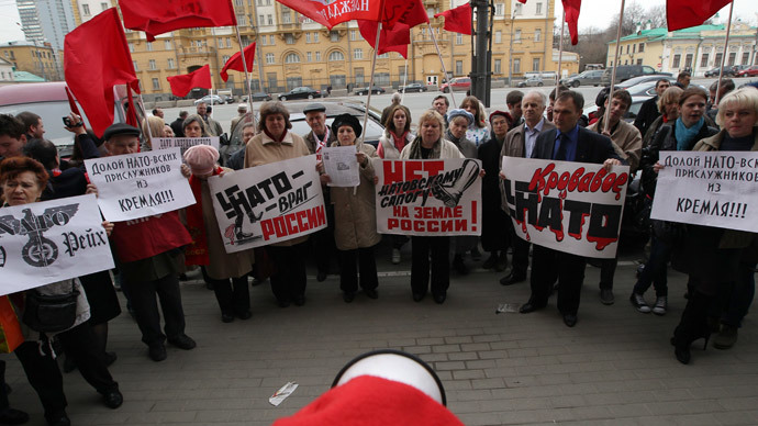 Russian communists join international anti-NATO proposal