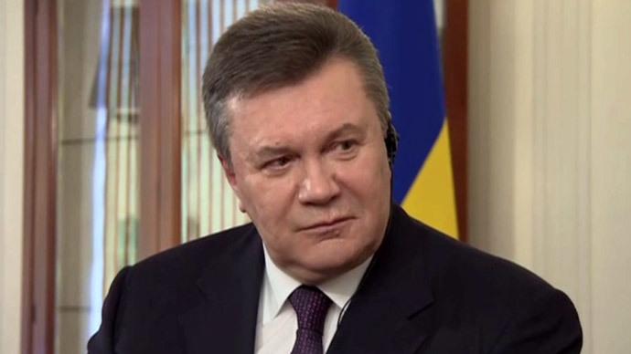 Viktor Yanukovych (AP video still)