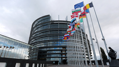 A general view of the Louise Weiss Building, headquarters of the European Parliament, in Strasbourg. (AFP Photo / Frederick Florin)