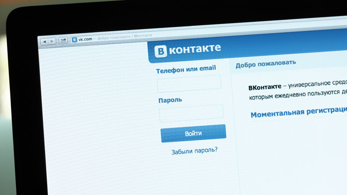 World's top record labels sue VKontakte for allowing piracy