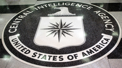 ​CIA deceived government on torture program according to Senate report