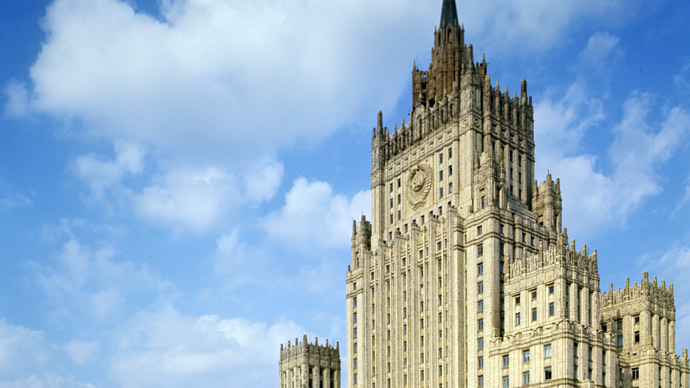 Building of the Ministry of Foreign Affairs on Smolenskaya-Sennaya Square in Moscow (RIA Novosti/Yu. Levyant)