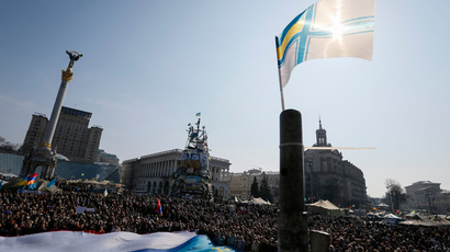 Media freedom in Ukraine 'deteriorating' – European security organization
