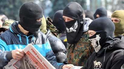 Members of the Ukrainian far-right radical group Right Sector.(AFP Photo / Genya Savilov)