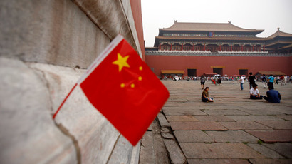 Japan and China threaten Asian economic growth - IMF