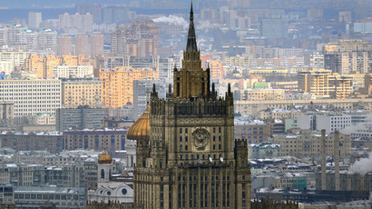The headquarters of Russia's Foreign Ministry in Moscow (AFP Photo)