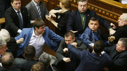Deputies of Ukraine's Supreme Rada (parliament) in session.(RIA Novosti / Grigoriy Vasilenko)