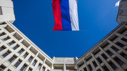 The headquarters of Crimea's Supreme Council in its capital Simferopol. (RIA Novosti / Andrey Stenin)