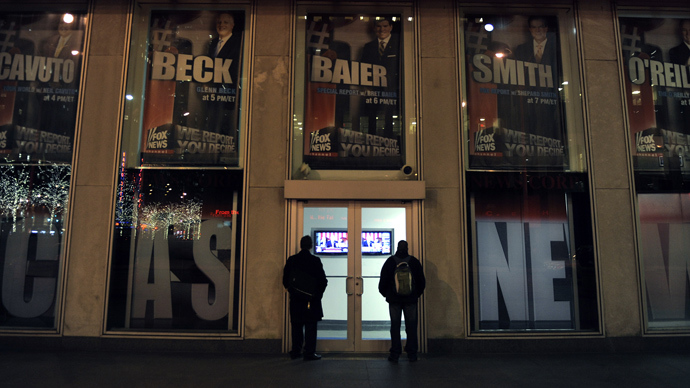 Fox News headquarters in New York (AFP Photo)