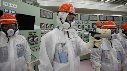 No room for error? Fukushima basements mistakenly flooded with 200 tons of radioactive water