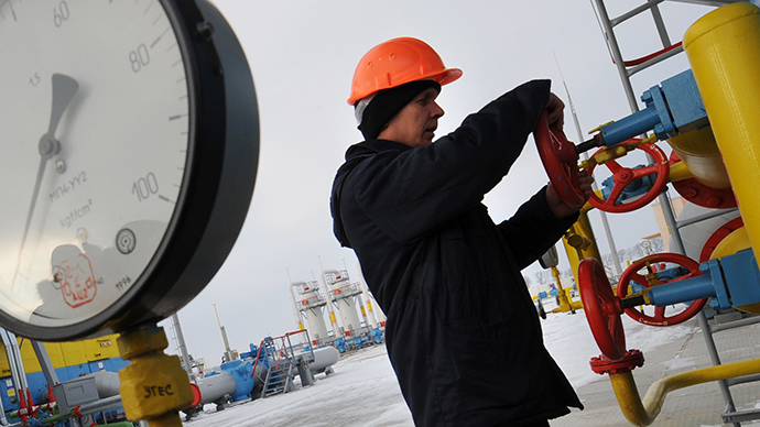 Ukraine to Gazprom: We won't accept new gas prices and are suspending payments