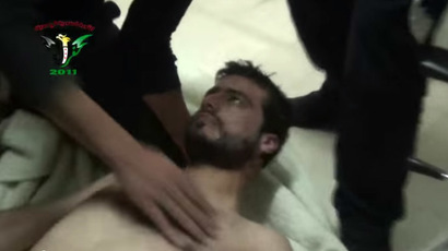 Still from YouTube video/Kafrzita