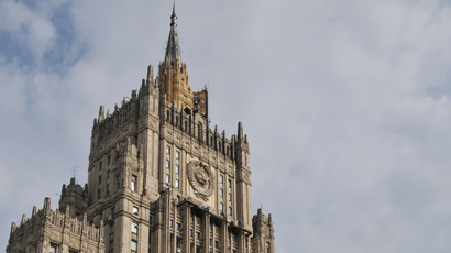 The Russian Ministry of Foreign Affairs building on Smolenskaya Square, Moscow (RIA Novosti)