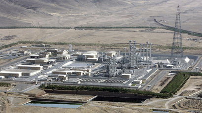 View of the Arak heavy-water project southwest of Tehran (Reuters / ISNA)
