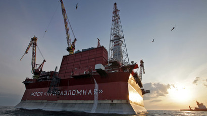 Biggest oil rig ever: 200k-ton Sakhalin giant begins production