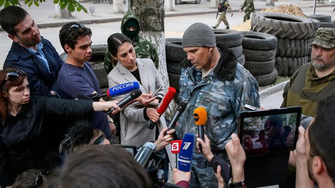 Russian media urge UN, OSCE, UNESCO to protect journalists in Ukraine
