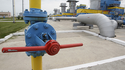 ​Slovakia begins reverse gas flow to Ukraine