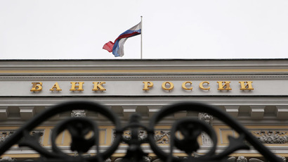 The Central Bank of Russia on Neglinnaya Street in Moscow. (RIA Novosti/Vitaliy Belousov)