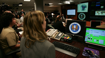 National Security Agency in Fort Mead, Maryland (AFP Photo)