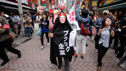 Demonstrators take part in a protest to demand higher wages for fast-food workers in Tokyo's Shibuya shopping and amusement district May 15, 2014.(Reuters / Toru Hanai )
