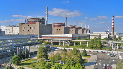 Zaporizhia Nuclear Power Plant (Image from npp.zp.ua)