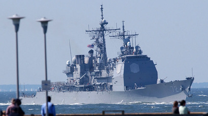 USS Vella Gulf cruiser (Reuters/Chip East)